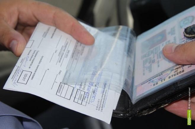 Единороссы пугают нарушителей ПДД громадными штрафами