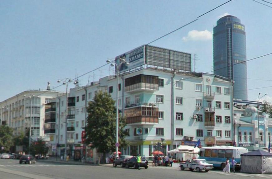 Юрист «РосПила» раскрыла махинации Росимущества в Екатеринбурге