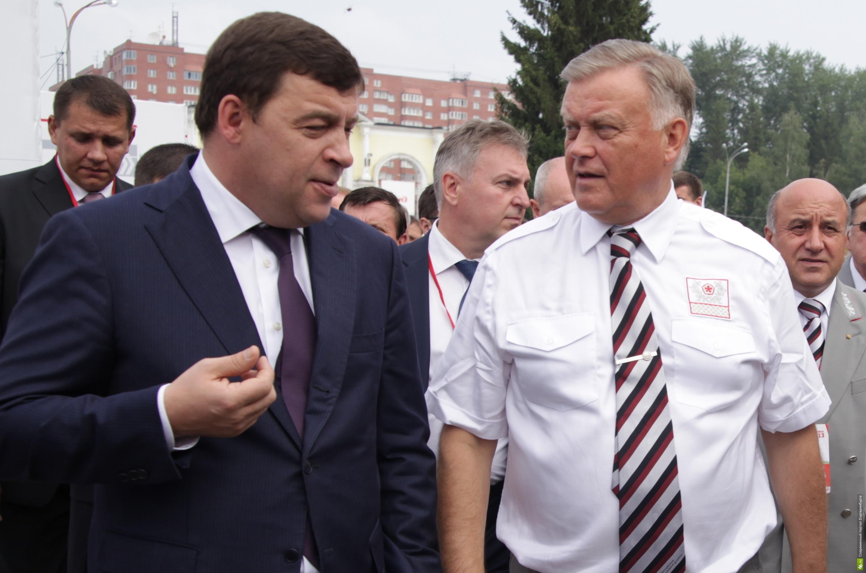 РЖД и Свердловская область будут сотрудничать