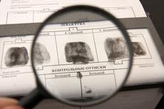 Россиян хотят обязать сдавать отпечатки пальцев при поездках по стране