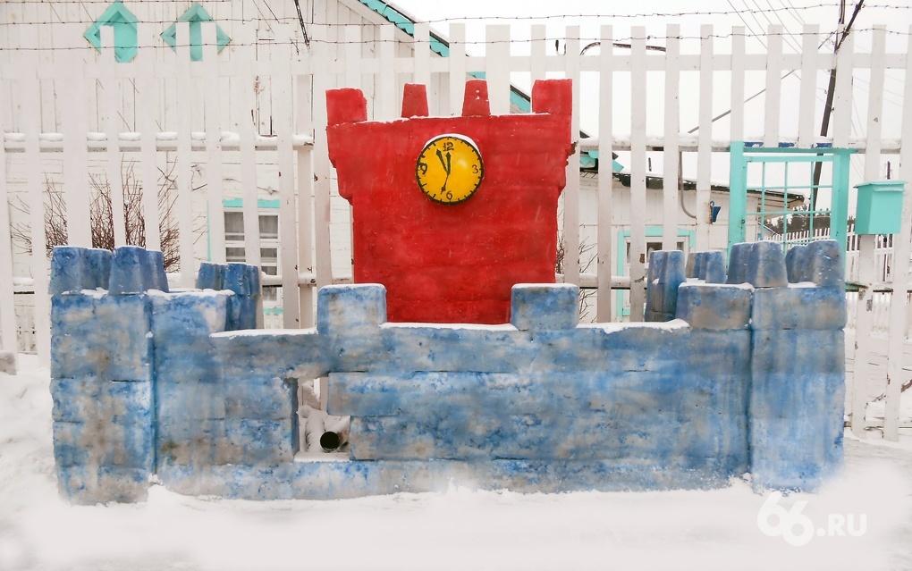 Заключенные ИК-19 соревнуются в лепке снежных фигур