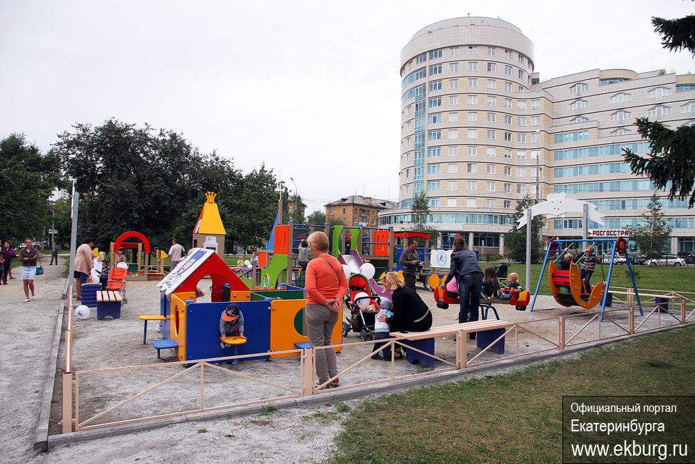 В сквере за «Космосом» открыли новую детскую площадку