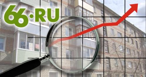 Кривая статистика: мэрия снизила стоимость жилья на 21 000 рублей
