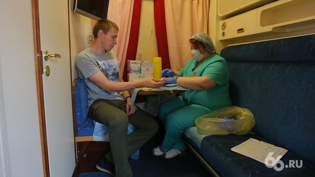 В Екатеринбург прибыл ВИЧ-поезд Минздрава РФ