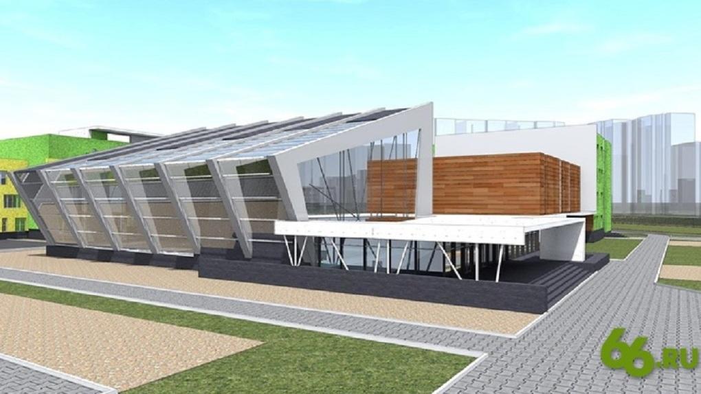 «Его будут копировать по всей России»: в Екатеринбурге строят гигантский гибрид школы и детского сада