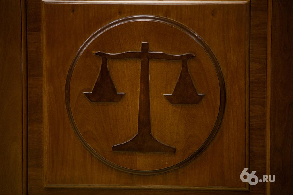 Рецидивист из Екатеринбурга получил 8 лет колонии за 9 изнасилованных женщин