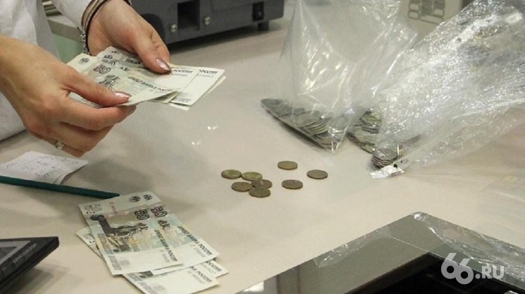 АСВ желает взыскать сэкс-топов Банка БФТ неменее 898 млн руб.