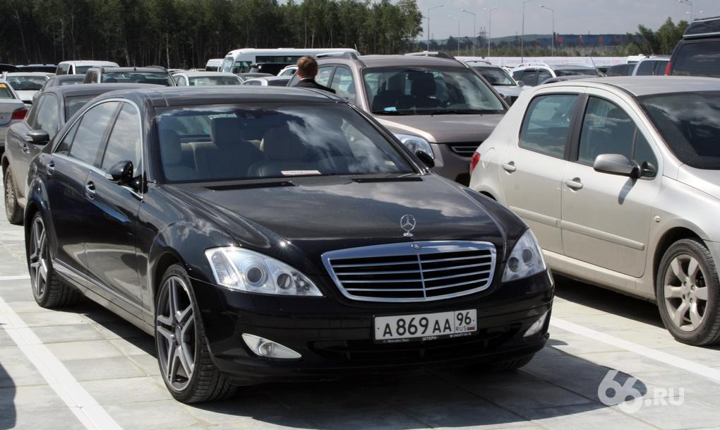 Чиновников лишат автомобильного разнообразия