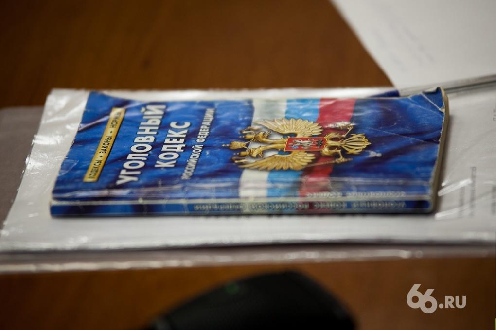 Директора УК в Артемовском будут судить за неуплату денег поставщикам