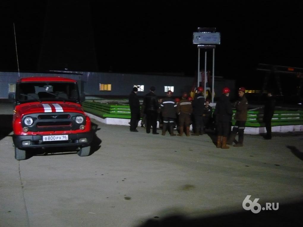 Ночью спасатели эвакуировали горняков из горящей шахты СУБРа