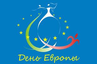 Екатеринбуржцы смогут «попасть» в Европу без виз