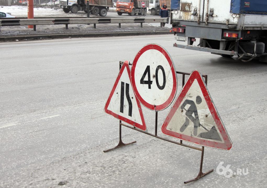 Улицу Машиностроителей будут ремонтировать ночами