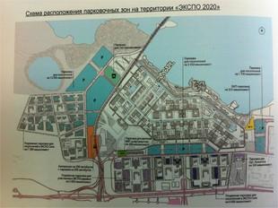 К «Экспо-2020» в Екатеринбурге появится 36 тысяч парковочных мест