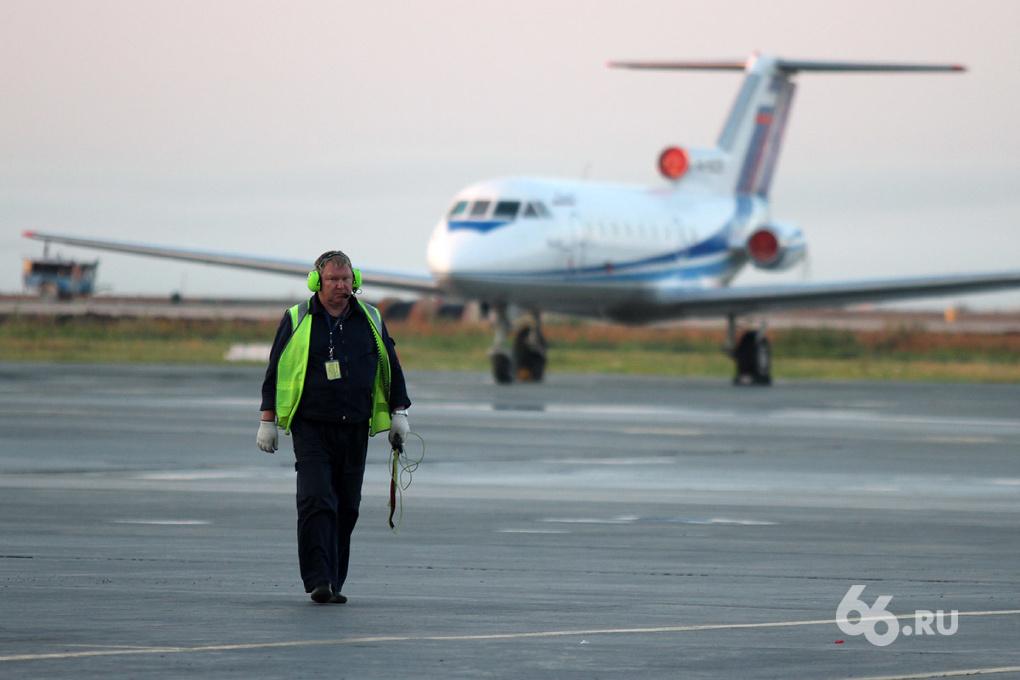 Антимонопольщики требуют уравнять цены авиабилетов на одинаковые расстояния