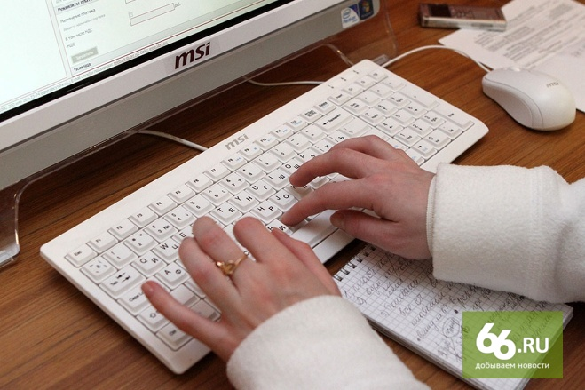 В России начали собирать подписи против введения антипиратского налога на интернет