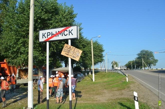 Годовщина: в Крымске вспоминают жертв наводнения 2012 года