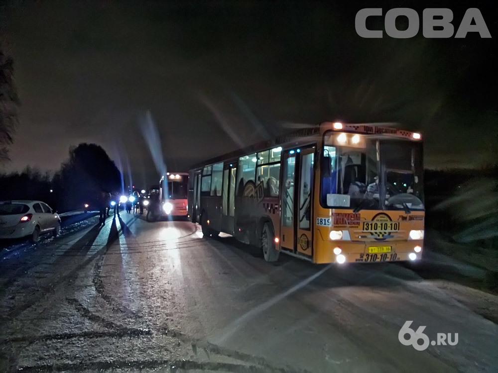 Спасатели устранили последствия крупной аварии на Полевском тракте