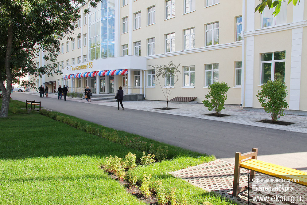 Екатеринбургской гимназии № 155 дали вторую жизнь