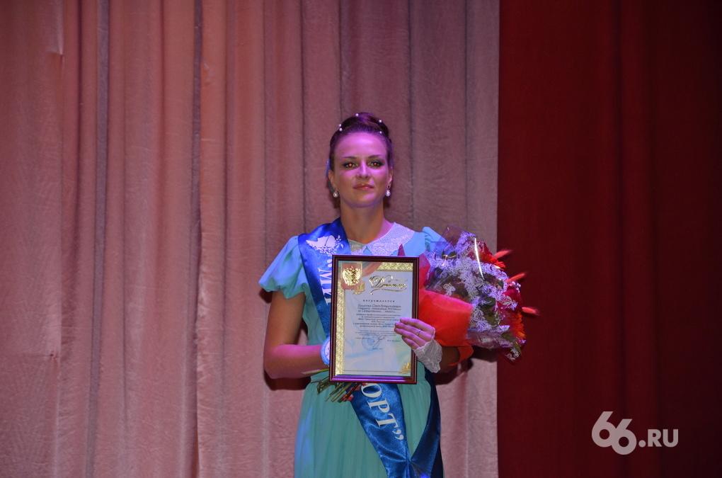 Екатеринбурженка на конкурсе красавиц МЧС стала «Мисс спорт»