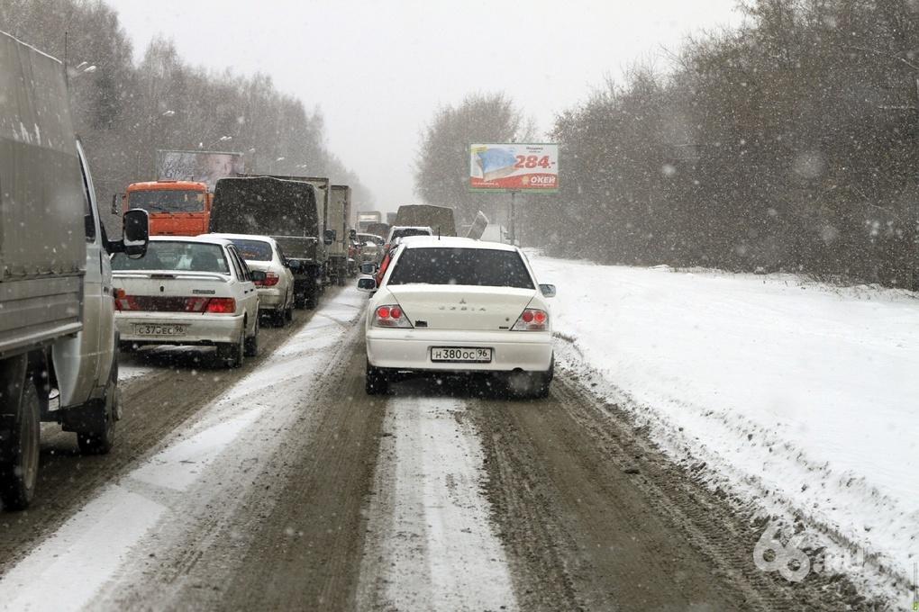 Снег идет: МЧС просит свердловчан не уезжать далеко