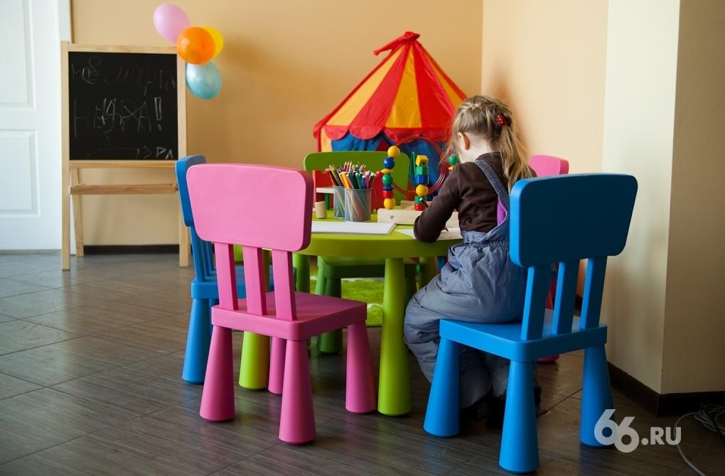 Обойдетесь без психологов и логопедов: в детских садах Екатеринбурга массовые сокращения