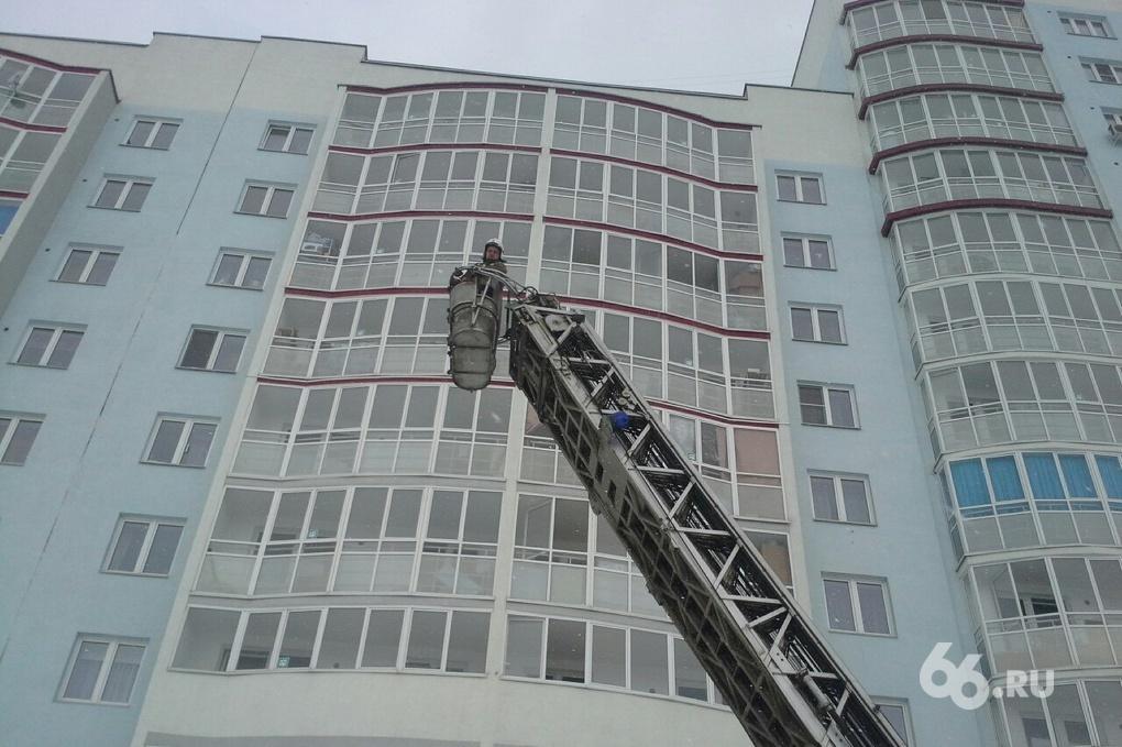 Огнеборцы составят список пожароопасных высоток Екатеринбурга
