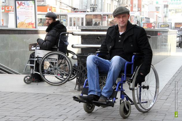 Екатеринбург враждебный: репортаж из инвалидного кресла