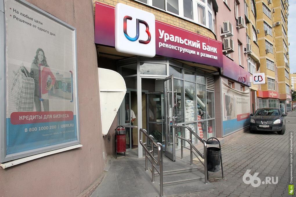 Российские банки в 2013 году получат прибыль на уровне прошлого года