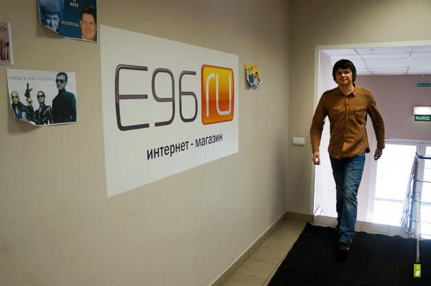Борис Лепинских объединяет E96.ru с двумя федеральными интернет-магазинами