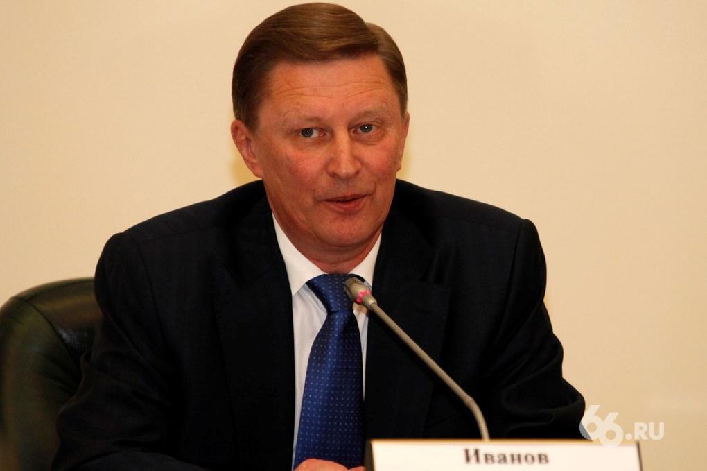 Сергей Иванов надеется, что Холманских соберет порядочную команду