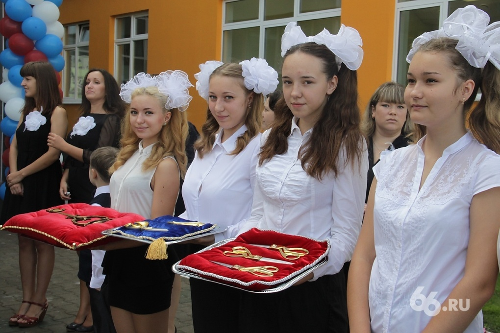 Госдума вернула школьникам медали