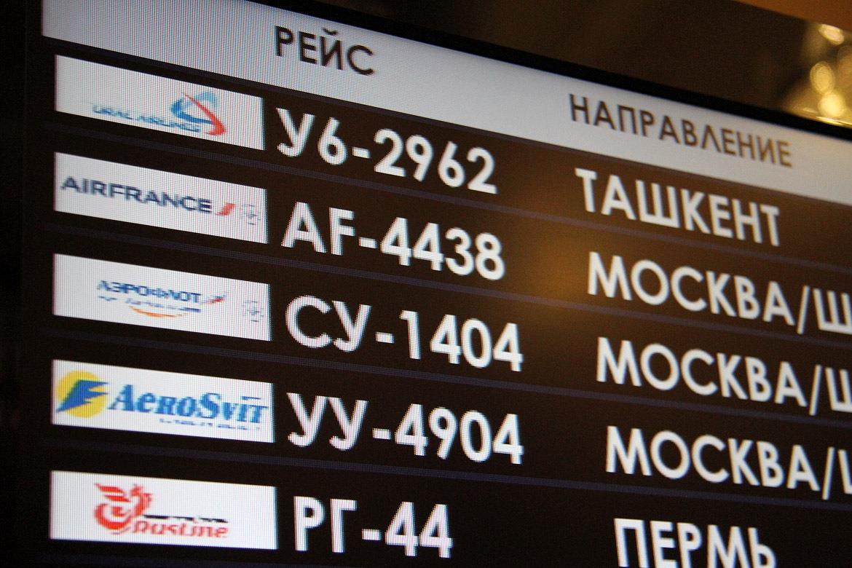 Уральские снегопады задержали рейс из Стамбула на два часа