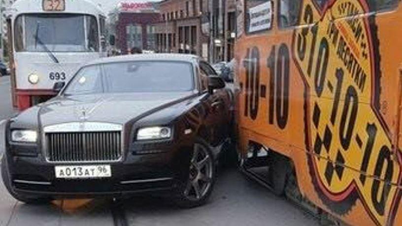 Посмотреть фантом в екатеринбург защита винтов спарк комбо по выгодной цене