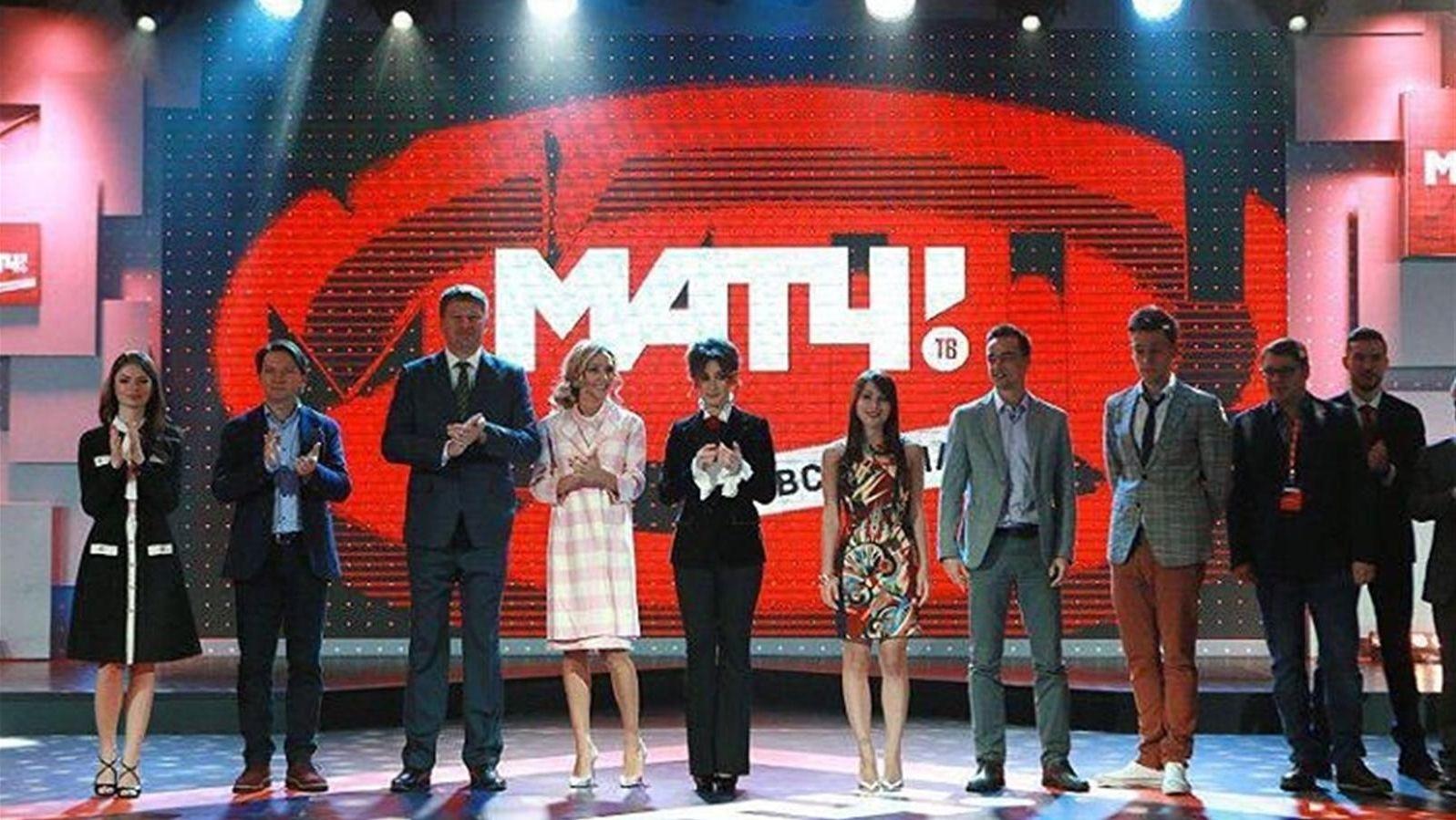«МатчТВ» планирует запуск букмекерской конторы