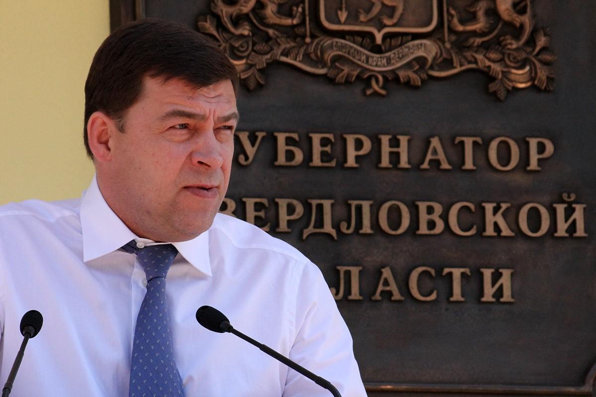 Бизнесмены вместо депутатов: Куйвашев отменил антикризисное совещание со своим политсоветом