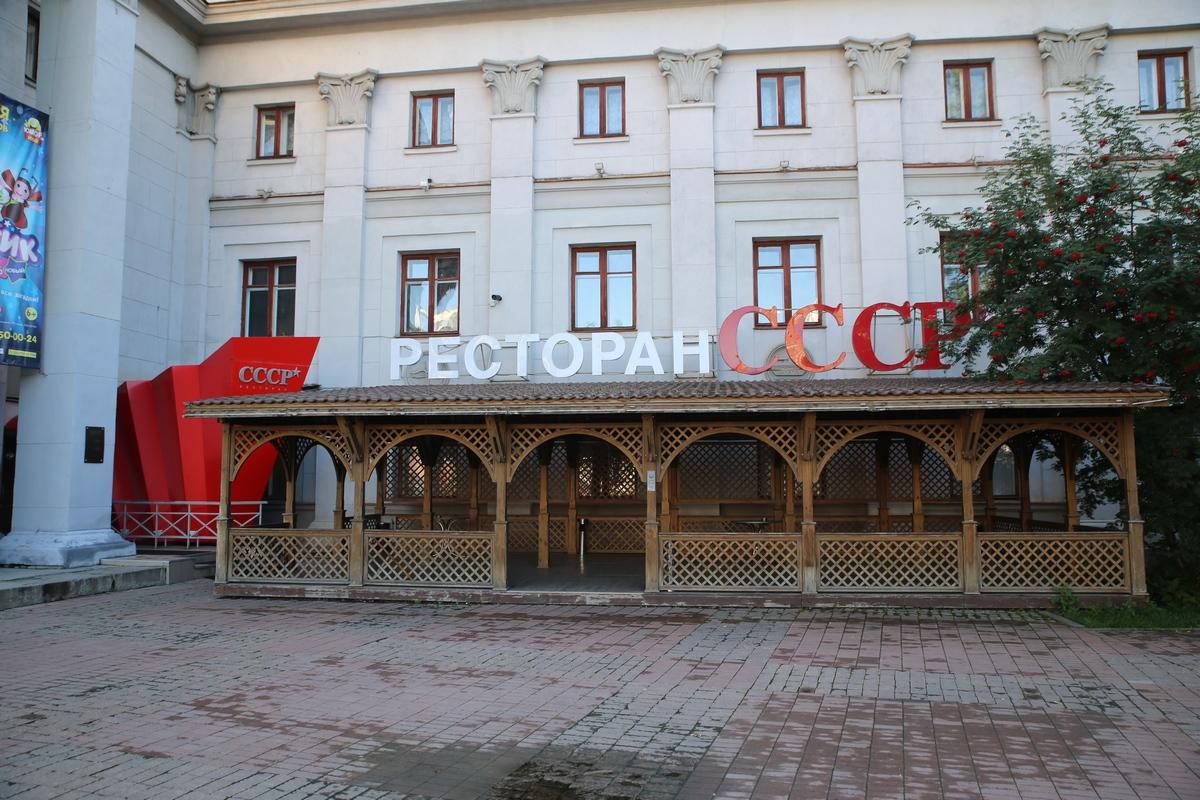 Убийцам совладельца ресторана «СССР» грозит пожизненный срок