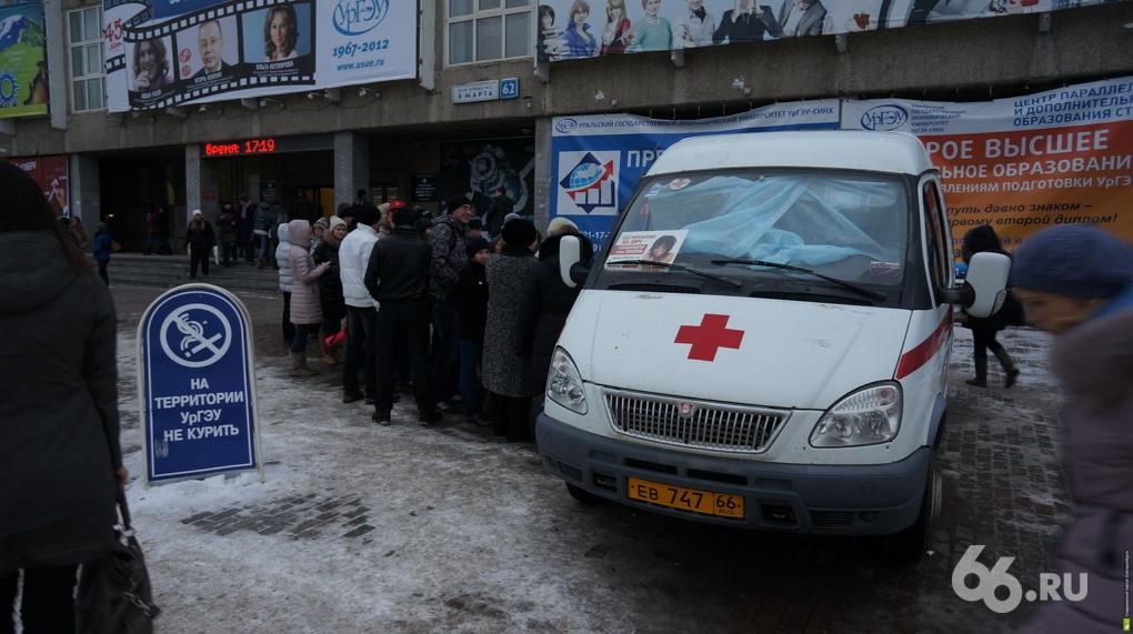 В Екатеринбурге скорая помощь начнет работать в особом режиме
