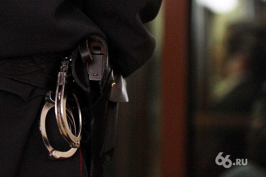 Екатеринбургская полиция задержала троицу грабителей