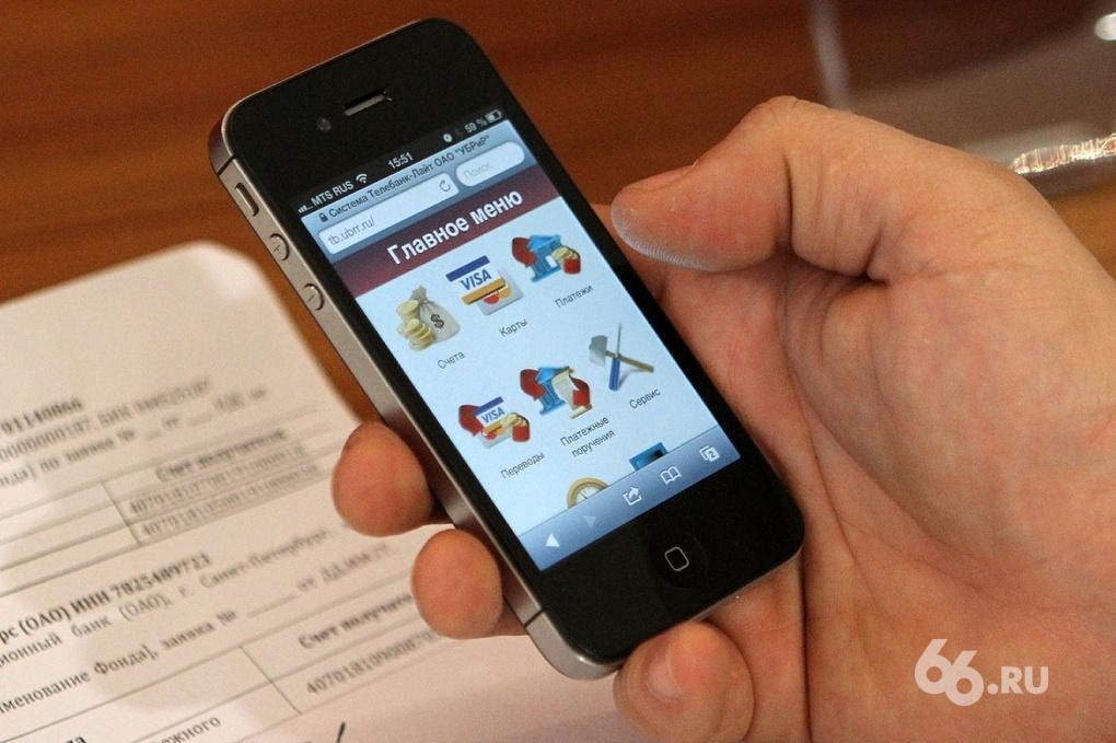 «Мегафон» предупредил о рассылке «зараженных» SMS с поздравлениями
