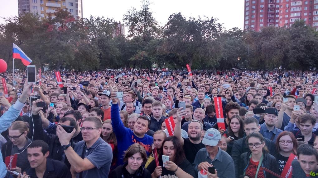 Имена ифото участников митинга Навального вЕкатеринбурге выложили вСеть