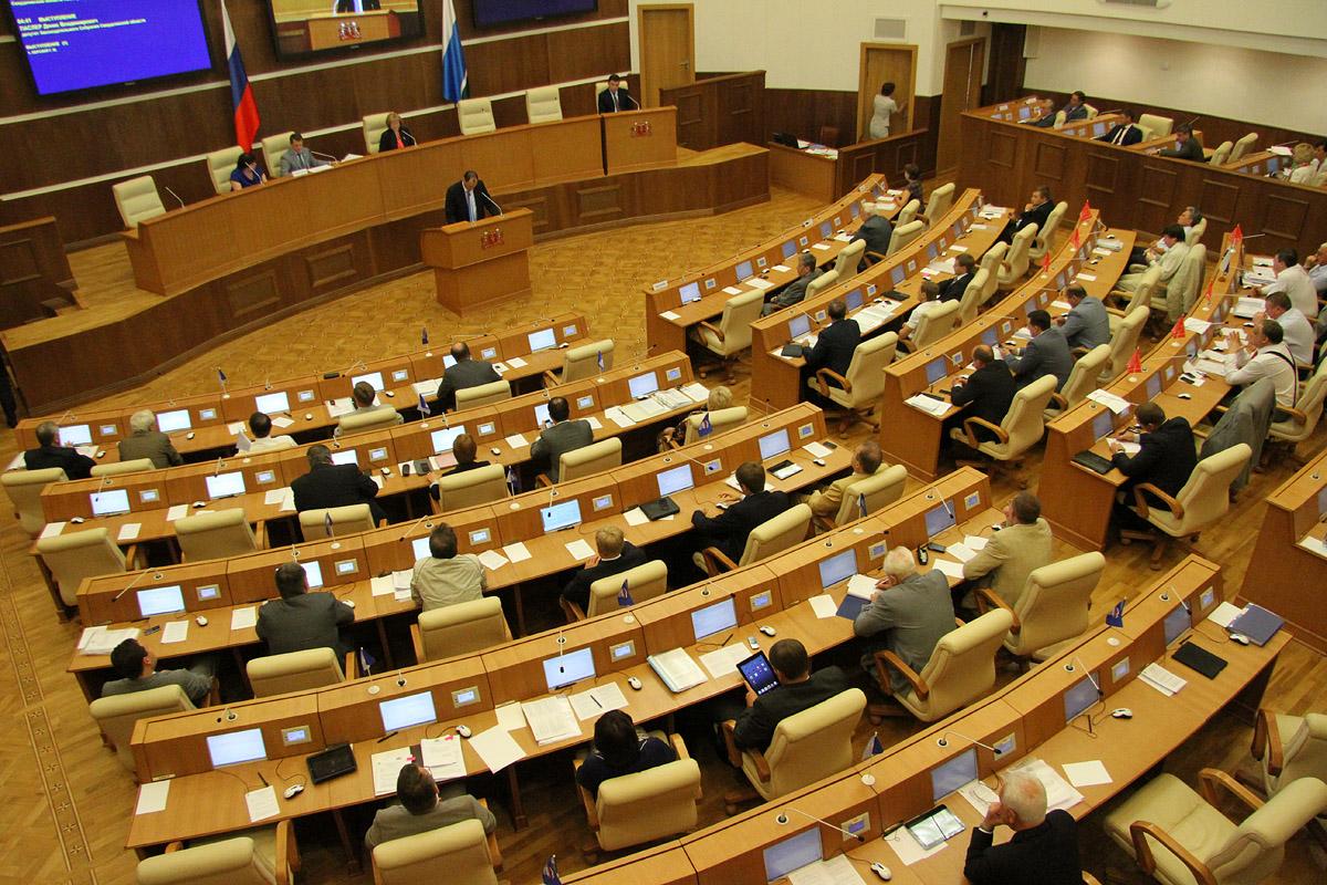 В свердловском Заксобрании начал работу молодежный парламент