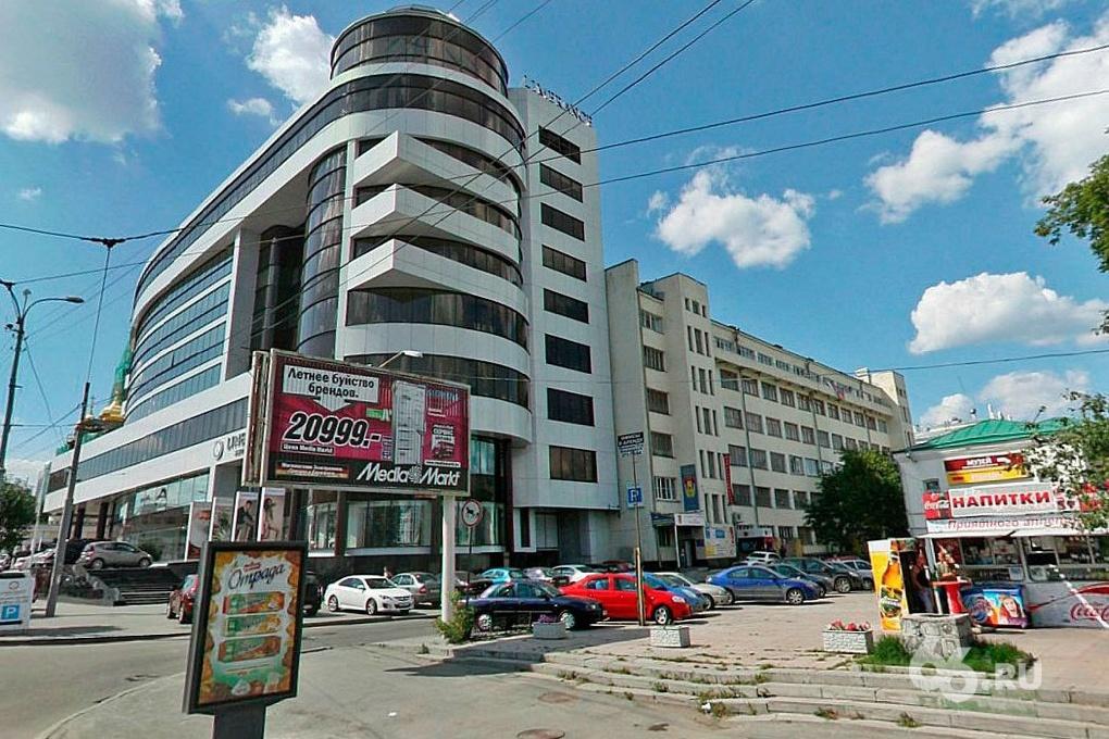 В Екатеринбурге началась война за несуществующий «исторический облик»