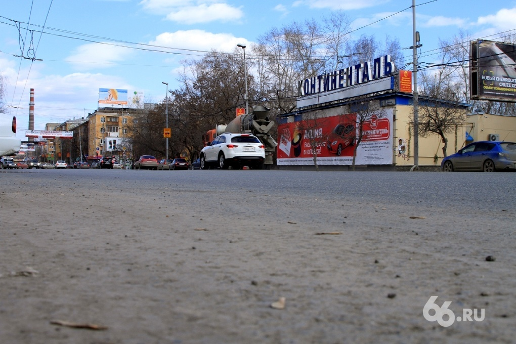 Активисты составили карту изъянов улицы Малышева