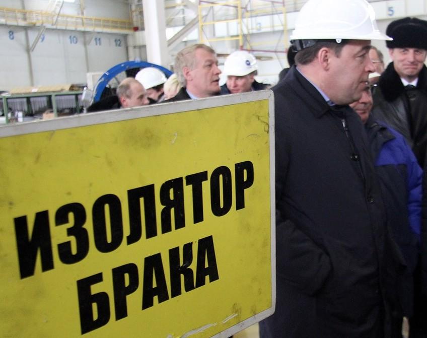 Губернатор Куйвашев тонко намекнул Горизбиркому, кого надо снять