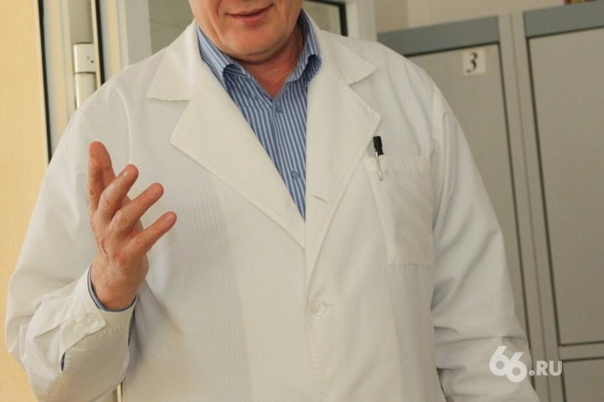 Горздрав загонит в поликлиники всех взрослых екатеринбуржцев