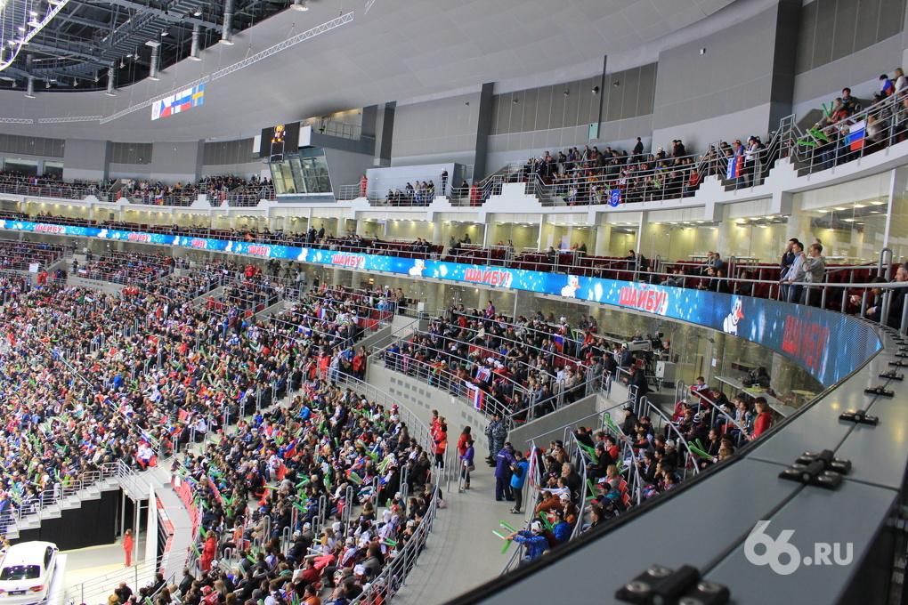 Первый турнир в олимпийском Сочи: хоккеисты опробовали самый дорогой в мире лед