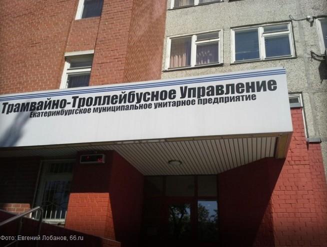После вчерашних обысков задержали замдиректора ТТУ Алексея Медведева