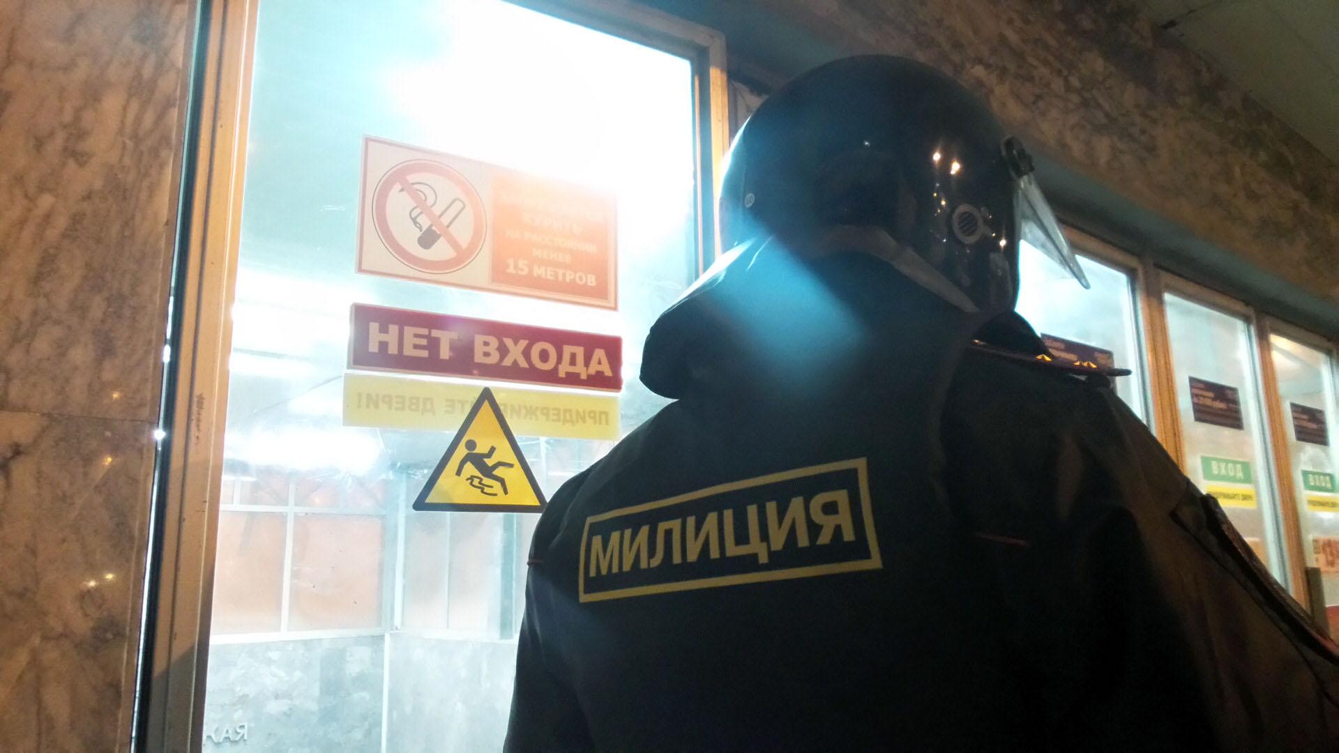 Станцию метро «Геологическая» заминировал пьяный охранник