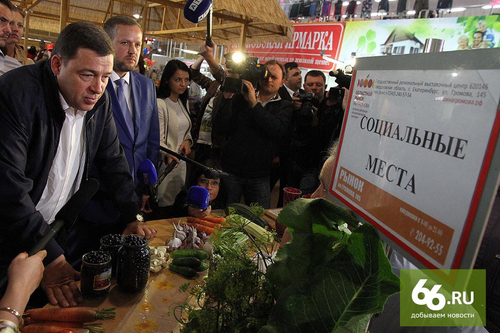 Генпрокуратура выяснит, почему растут цены на продукты в Екатеринбурге