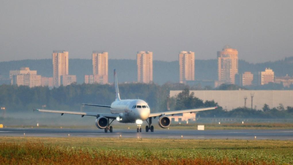 Финская авиакомпания Finnair будет взвешивать пассажиров перед вылетом